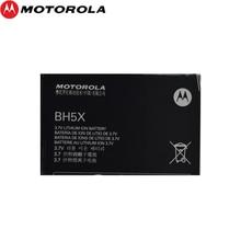 Motorola 2pcs NEW Original 1500mAh BH5X  FOR MOTOROLA Droid X  X2  XT MB810 870 811 High Quality Battery + Tracking Number 5d diy full square drill diamond painting embroidery autumn woods cross stitch rhinestones mosaic
