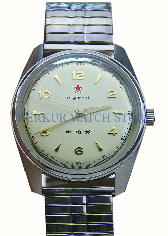 China First Watch  Reissue TianJin Movement 1963 D304 Hand Wind Vintage Retro Handwind  Mechanical Dress Watch VCM