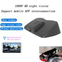 AXTT-Grabadora de conducción para Jeep, videocámara DVR Wifi, versión envolvente (alta configuración) (modelos 2015-2018)