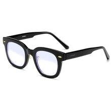 Anti blue light Glasses Men Women Computer Goggles Anti Fatigue Radiation-resistant Lens Square Rivet Glasses Eyeglasses oculos стоимость