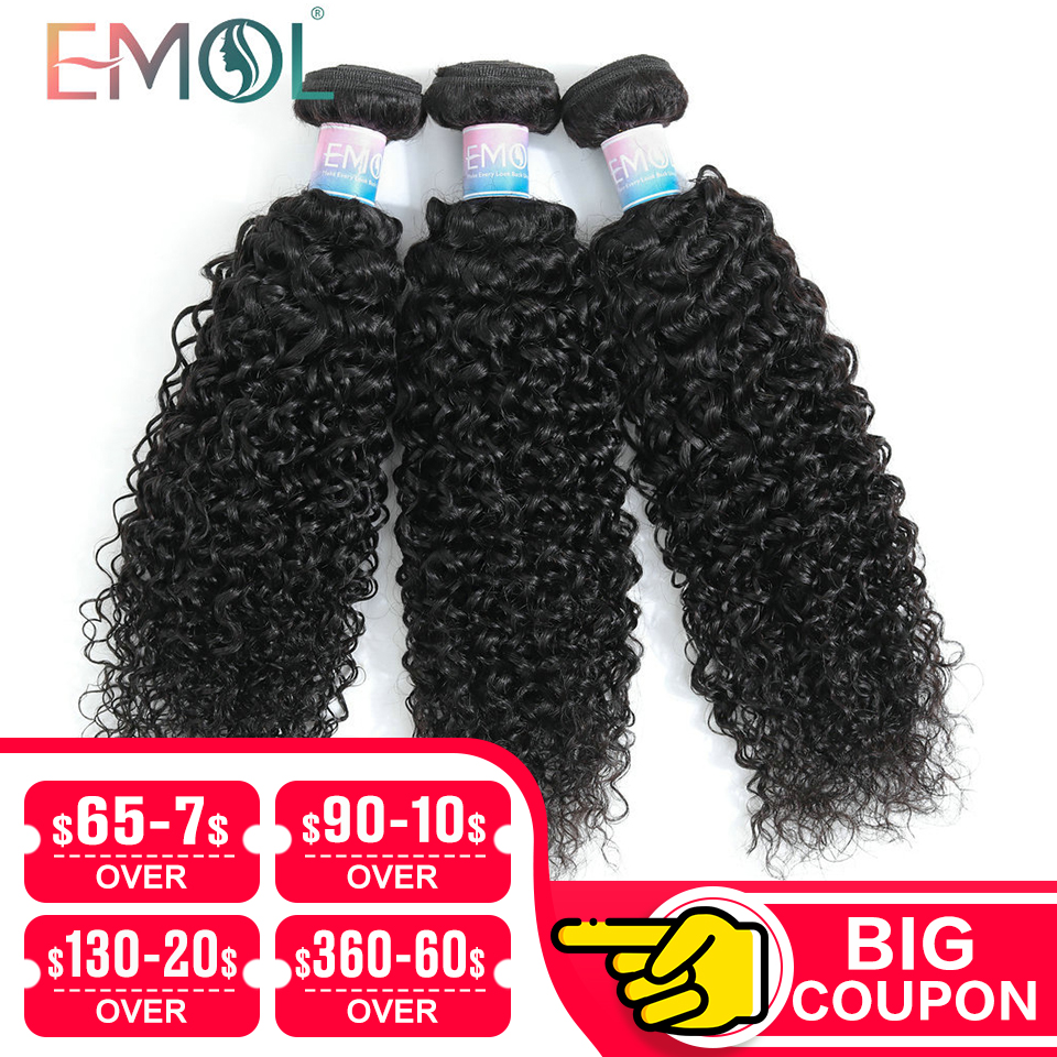 Emol Hair Malaysian Kinky Curly Hair Bundles 100% Human Hair Weave Bundles 1/3/4 Pieces Non-Remy Hair Extensions