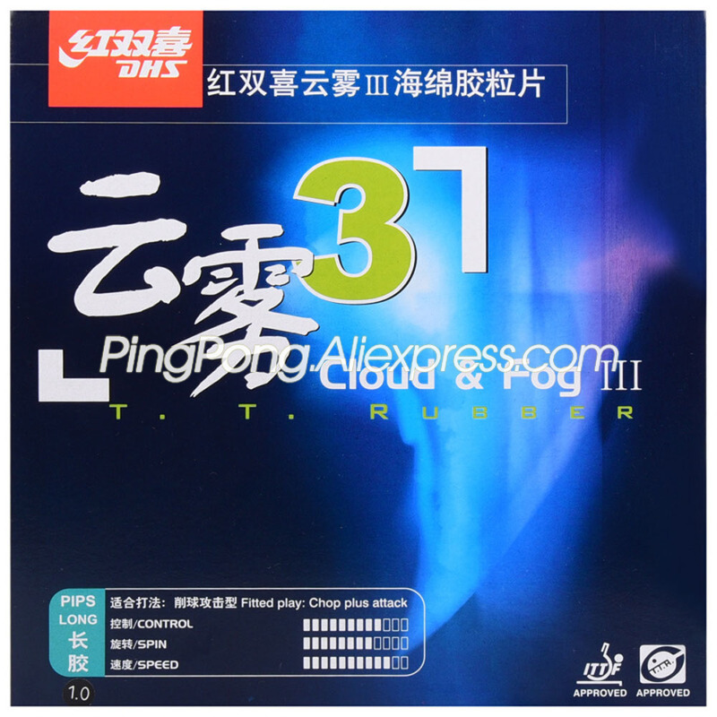 DHS Cloud & Fog 3 / III Table Tennis Rubber Pips-long Chop Offensive Cloud Fog Original DHS Ping Pong Topsheet OX / Sponge