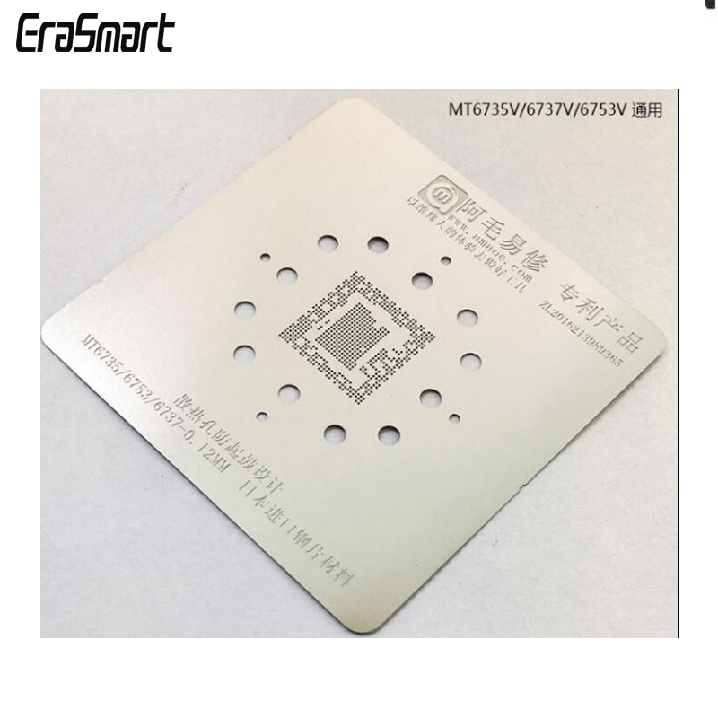 MT6735V <font><b>MT6737V</b></font> MT6753V CPU BGA Stencil Reball Pin Solder Tin Plant Net 0.12mm Thickness Anti Drum-up Not Easily Deformed image