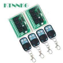 KTNNKG 433Mhz universal wireless remote control switch DC12V 4CH relay  module and 4-channel RF remote 433 Mhz transmitter