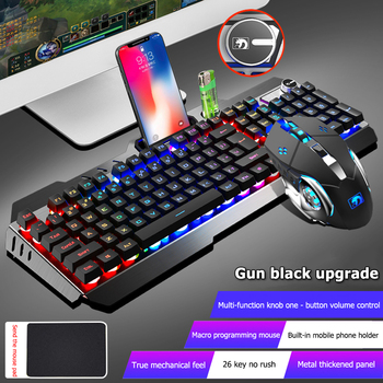 104 Keys Mechanical Feel Wired Gaming Keyboard Mouse Set Metal Phone Holder RGB Backlit Mouse Keyboard Set for Desktop Laptop PC 1