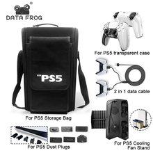Переносная сумка для хранения данных лягушка ps5 консоль защитный