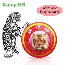 10 шт медицинский Классный крем красный бальзам с тигром для