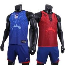Баскетбольная одежда двусторонняя трикотажная спортивная для