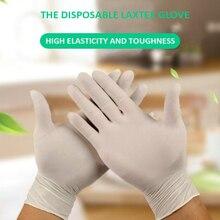 Rękawice nitrylowe jednorazowe, 100 szt., grube, do pracy, przygotowania jedzenia, gotowania, kuchni, serwowania posiłków, sprzątania
