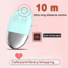 PERSONAGE Rechargeable Wireless Remote Control Vibrator 10 Speeds Wearable C String Panties Vibrating Egg Sex Toys