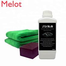 Супер гидрофобные покрытия sqr zixilai ss01 9h для автомобилей