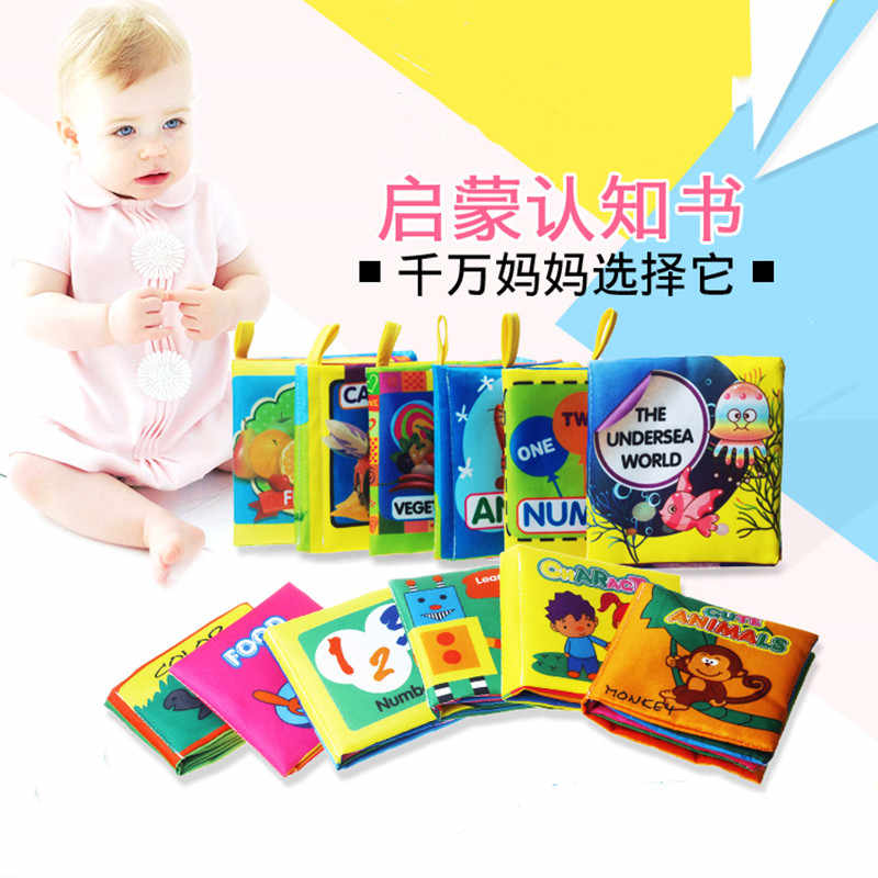 Newborn Baby Toys Sound Soft Cloth Books Baby Intelligence Development Infant Educational Stroller Rattle Toddler Boy Toys