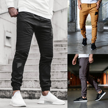 The new men's fashion line hole pants pants fashion spell leather beam foot leisure trousers, 3470
