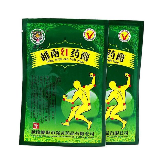 Cross-Border Hot Selling Foreign Trade Hot Selling Models Amazon EBay Vietnam Red Ointment 8 Stickers/Package a Generation