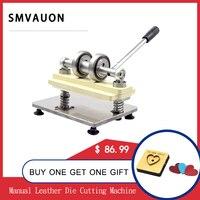 SMVAUON Manual Leather Wood Die Cutting Machine Handmade PVC/EVA Sheet Mold Cuts Pressing Machine For Custom Laser Cutting Die