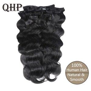 QHP бразильские волосы с полной головкой #1 # 1B #4 #8 #613 #27 #32 человеческие волосы для наращивания