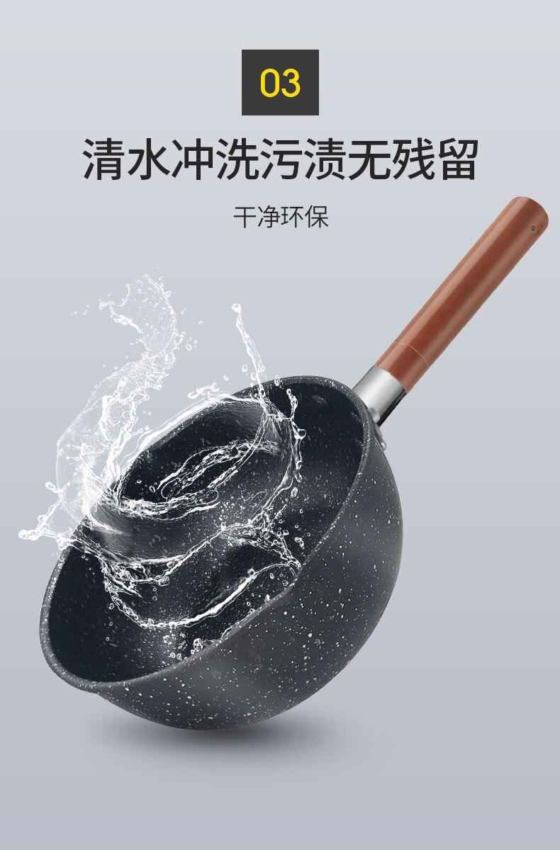 Японский черный маленький, для молока горшок антипригарный горшок домашний детский Еда добавка горшок лапша кастрюля кипения горячего молока милые кастрюля без крышки