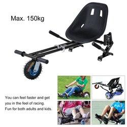 Амортизатор Go Kart для самобалансирующихся электрических скутеров, регулируемое сиденье ХОВЕРБОРДА, аксессуары для взрослых и детей