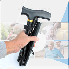 Foldable Old People Walking Stick Aluminum Alloy Folding Hand Crutch Elderly Telescopic Four-legged Non-slip Safe Reliable the elderly disabled aluminium alloy folding step help line device to help implement crutch rod four feet got up auxiliary walke