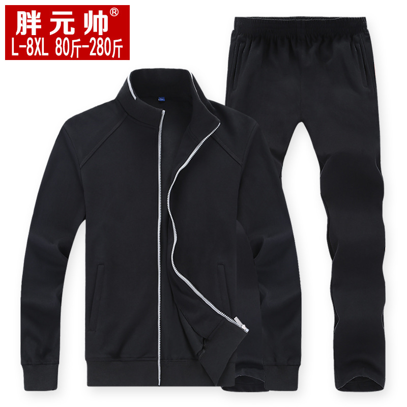 Autumn New Style Couples Sports Set Men Stand Collar Coat Sports Leisure Suit Plus-sized Middle-aged