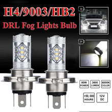 2Pcs 12V H4 Fog Light LED Headlight 9003 HB2 1800LM 80W Hi/Low Beam Driving DRL Lamp White Head Lamp 360 Degree beam Angle(China)