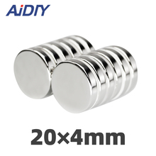 3/10/50 pcs N35 20x4mm neodymium magnet 20 * 4mm super strong disc small magnets rare earth x