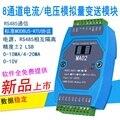 Модуль сбора тока и напряжения, 8 каналов, 0-20 мА/4-20 мА/0-10 В, аналоговый вход, 485