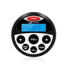 Reproductor de Audio MP3 para coche, Radio marina a prueba de agua, estéreo, Bluetooth, receptor FM AM automático para motocicleta, yate, barco, Golf, UTV, ATV