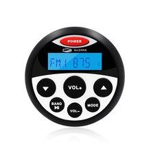 Wodoodporne Marine Radio Stereo Bluetooth Audio samochodu MP3 odtwarzacz Auto mediów FM AM odbiornik dla motocykl jacht łódź Golf UTV ATV