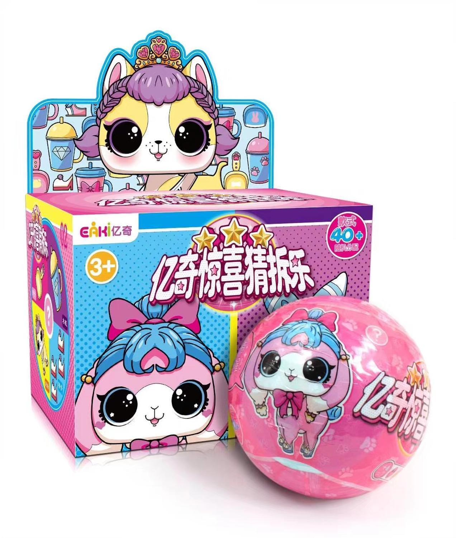 Eaki Original Surprise Animal Doll Diy Lol Dolls Ball Girl Pet Toy