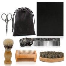 7 шт/компл профессиональная Мужская щетка для бороды набор расчесок