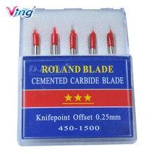 5 шт./упак. 3A Класс до минус 30 градусов, большой Redsail виниловый совместимые сменные лезвия для светоотражающая пленка для резки