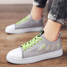 Summer Sport Shoes Male Canvas Running Shoes Men Breathing Mens Trainers Gray Sports Sneakers Trainers Footwear Gym Walk A426 vans authentic grey canvas mens trainers