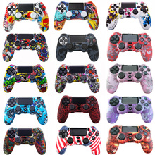 Camouflage Soft Silicone Cover Case Protection Skin For Sony Playstation 4 PS4 for Dualshock 4 Controller for ps4 pro slim