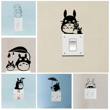 %3D Cute Totoro Cartoon Wall Stickers Decorative Painting Pvc Switch Refrigerator Bedroom Decoration