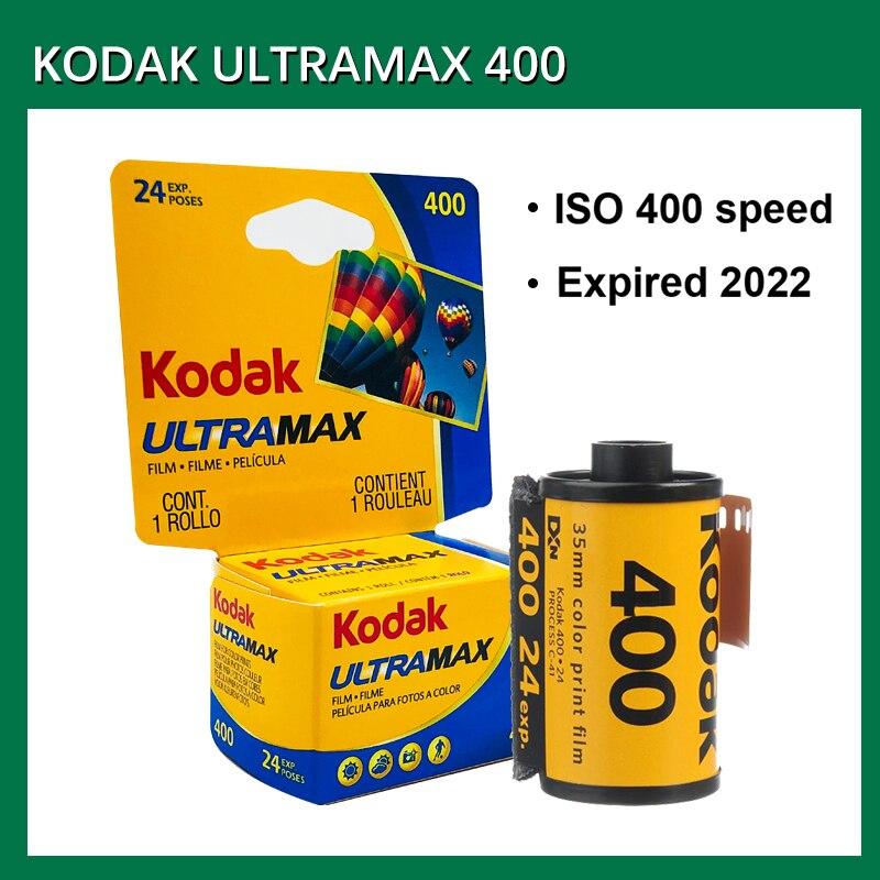 Пленка KODAK UltraMax 400 цветов 35 мм 24 экспозиции в рулоне подходит для камеры M35 / M38 (Срок годности: 2022)