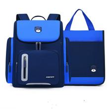 Wodoodporne plecaki torby szkolne dla chłopców dziewcząt dzieci szkolne torby na książki torby dla dzieci dzieci tornister plecak ortopedyczne plecaki tanie tanio SEVEN STAR FOX Oxford zipper Backpack 0 7kg nylon 42cm Stałe kids bags Chłopcy 18cm 32cm