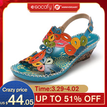 Bohemia Sandals Stitching Women Shoes SOCOFY Buckle Wedge Slingback Floral Cut-Out Botas