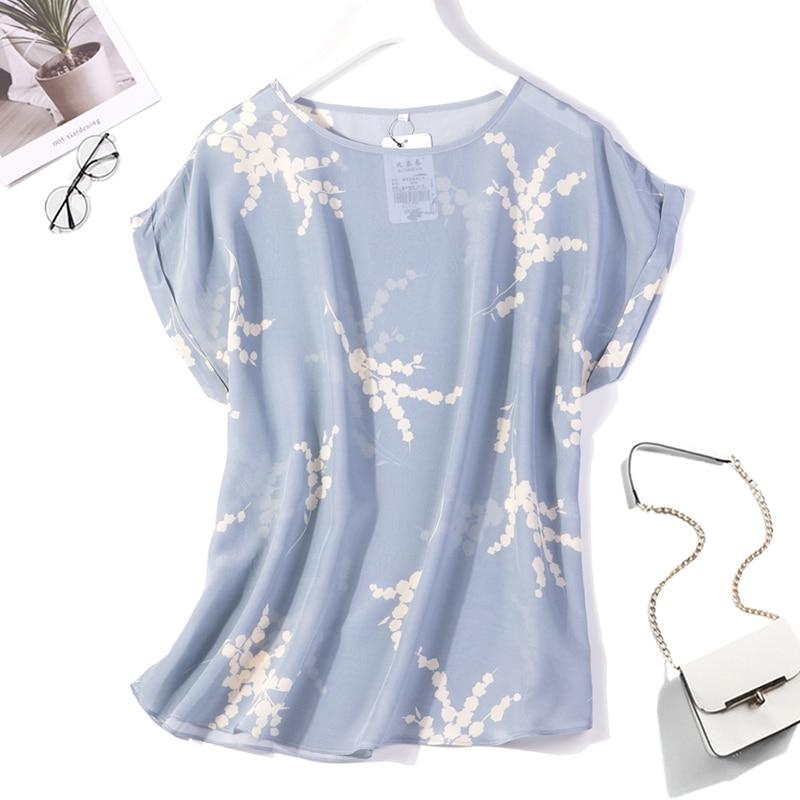 Women's 100% Pure Silk Short Sleeve Top Shirt Blouse Plus Size M-3XL JN017