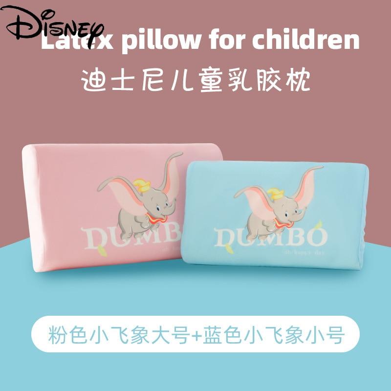 Original Disney children's latex pillow kindergarten memory pillow elementary school baby pillow 6-12 years old
