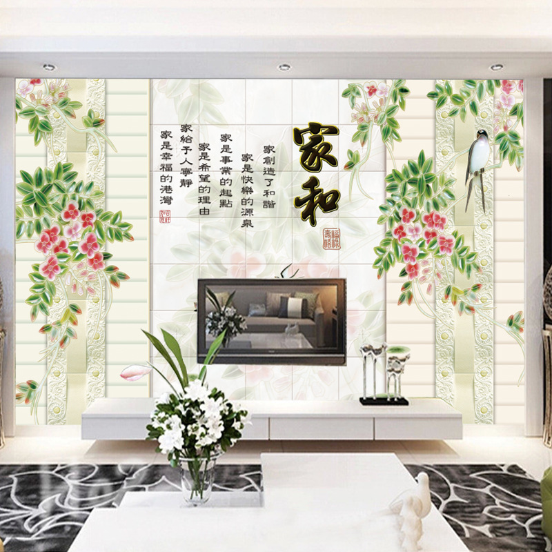 3D Large Mural Chinese Style Living Room Television Background Wall Seamless Wall Cloth Imitation Jade And Rich