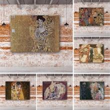 Adele Bloch-Póster Artístico de arte, lienzo para retrato de Gustav, arte de Klimt, póster de decoración Mural