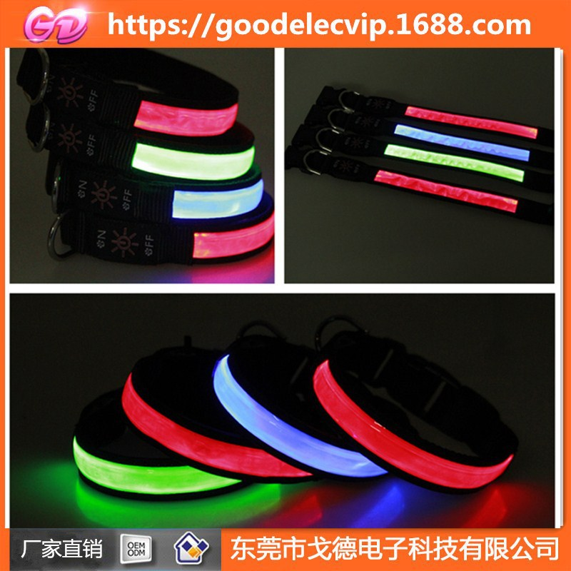 PVC Waterproof Shiny Dog Collar LED Pet Night Light Neck Ring Dog Luminous Collar Collar