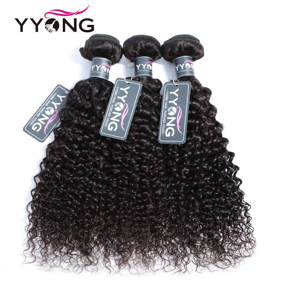 YYong Hair Store 3 Bundles With 4x6 Closure  Kinky Curly Hair Bundles With Closure   With Closure 4