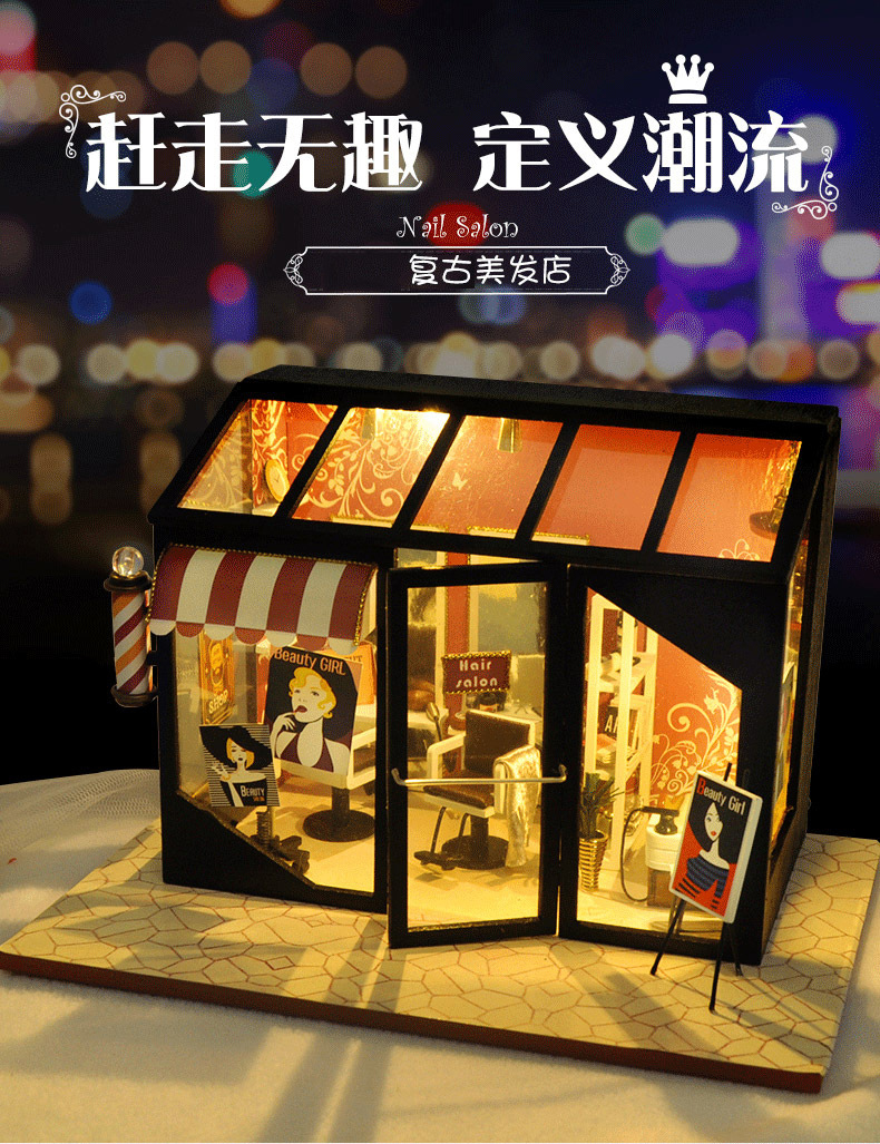 H5635f00b5cf34c118f9247f245221006F - Robotime - DIY Models, DIY Miniature Houses, 3d Wooden Puzzle