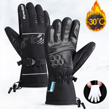 Cycling-Gloves Bike Touch-Screen MTB Riding Waterproof Winter for Men Heated