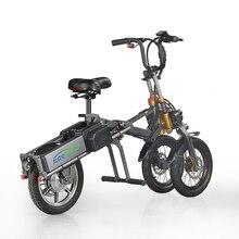 E6 7 2019 חדש עיצוב חשמלי קטנוע שלושה גלגלי 36V 250W מתקפל אופניים חשמליים, תלת אופן חשמלי