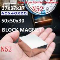 1 stücke Neodym Magnet N52 Iman Starke Leistungsfähige Block Magneten Rare Earth Imanes Stärkste Magnetische Verlangsamen Wasser Gas Meter