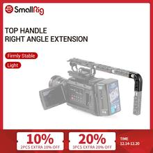 "SmallRig Top Handle Right Angle Extension With 1/4"" Threading Holes /Arri Locating Holes For FS7/FS7II/FS5/Ursa Mini Handle 2316"