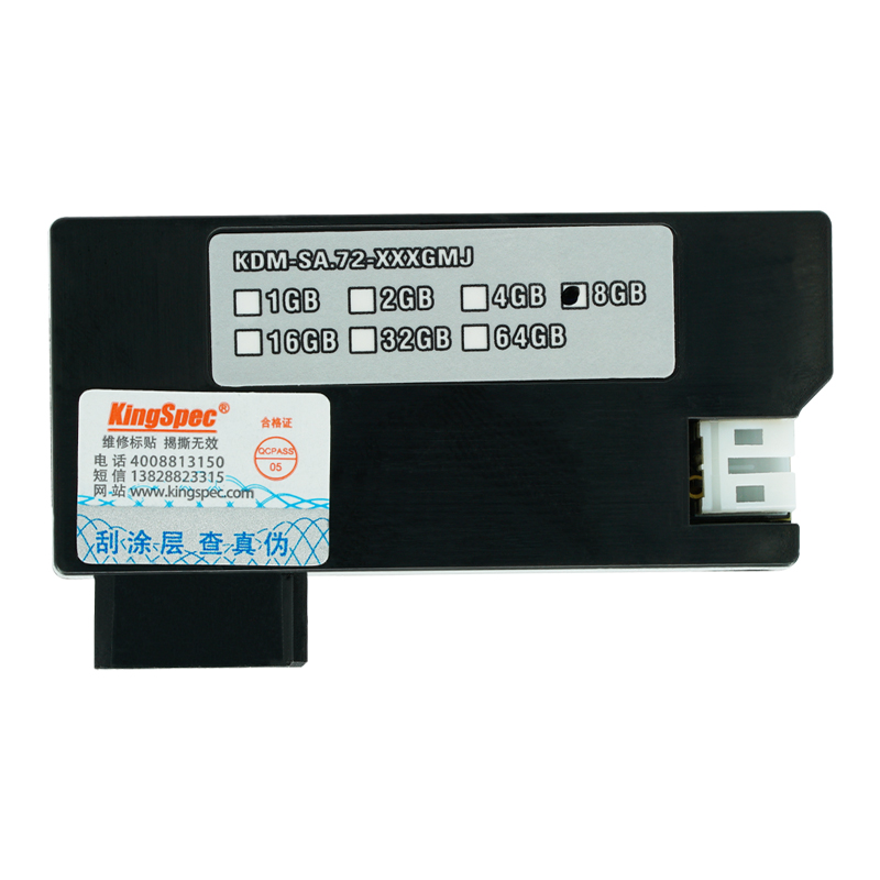 SATA Dom 4GB 8Gb 16GB 32GB 64GB de haute Performance SATA Dom KingSpec Horizontal sata dom 7pin pour ordinateur portable, UMPC, tablette PC